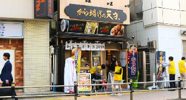 亀有北口駅前店外観