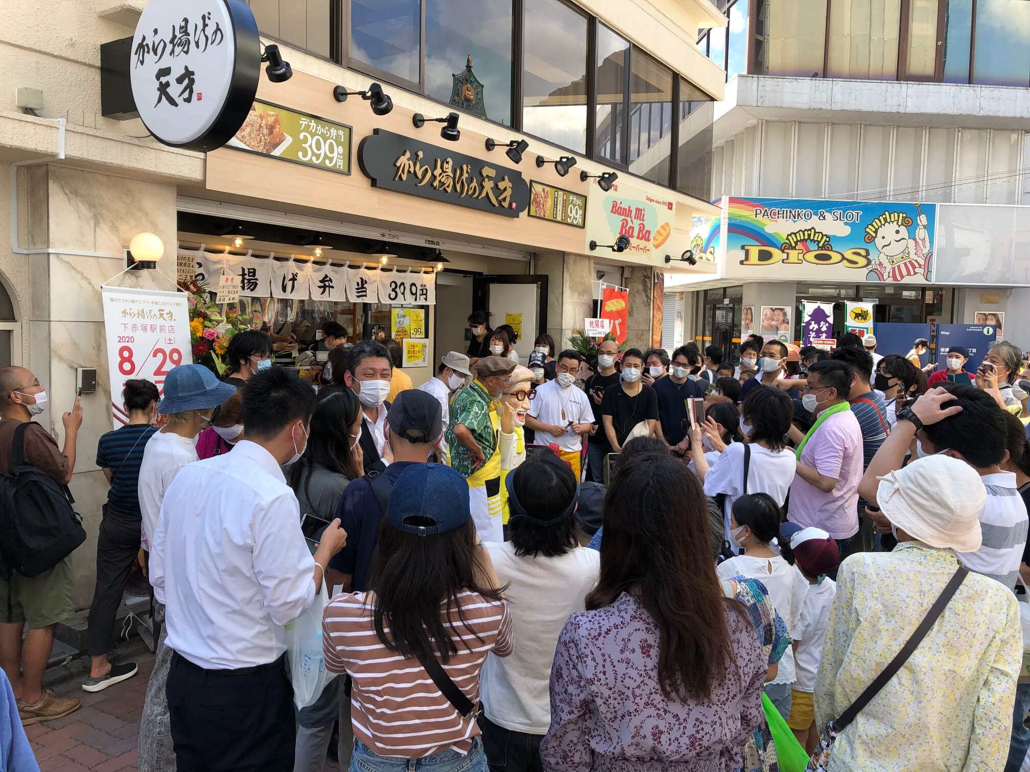 下赤塚駅前店
