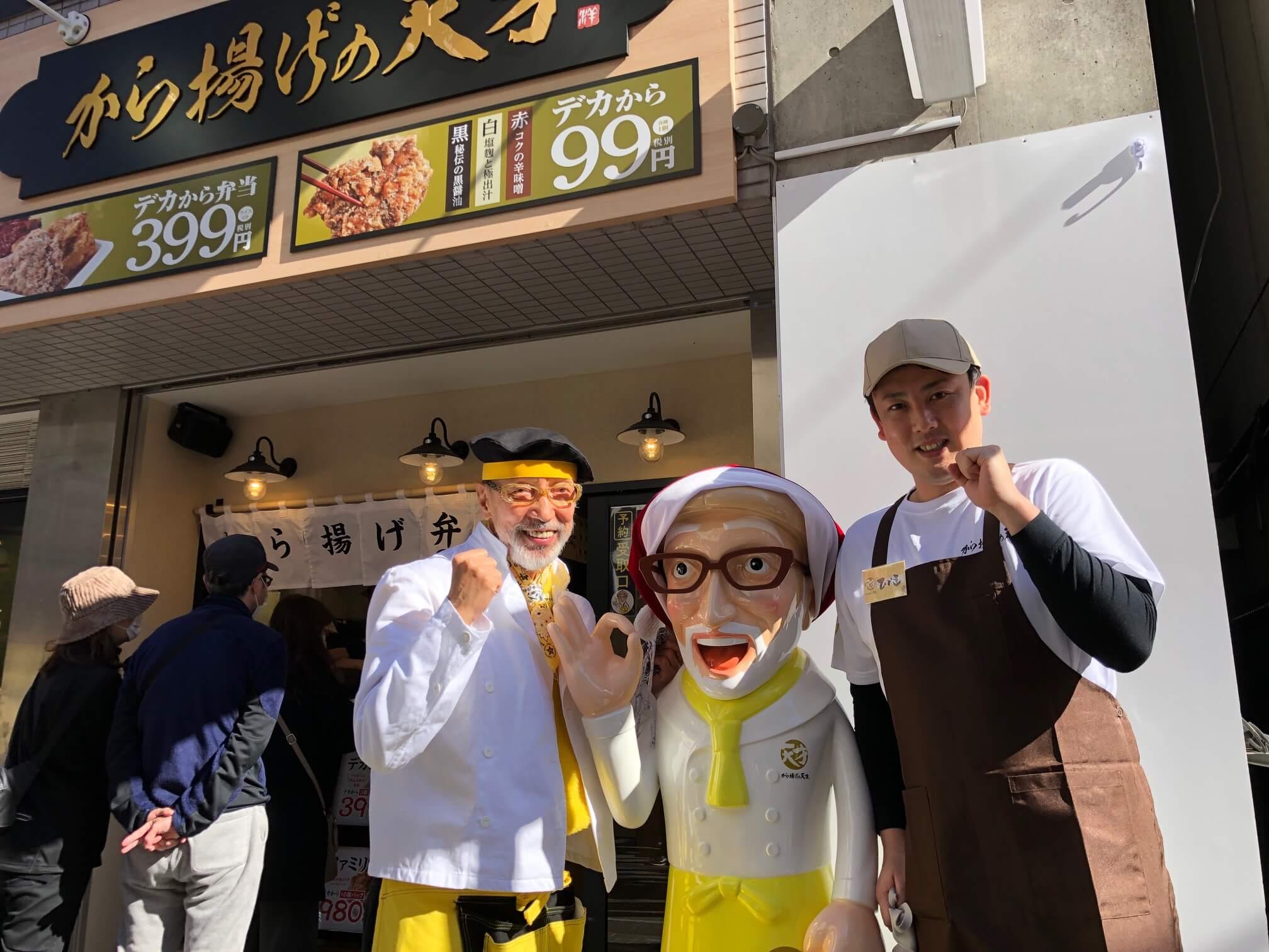 千歳烏山店