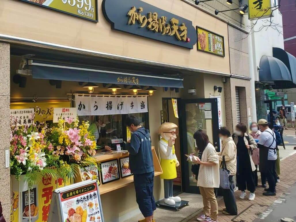 から揚げの天才_平井南口店
