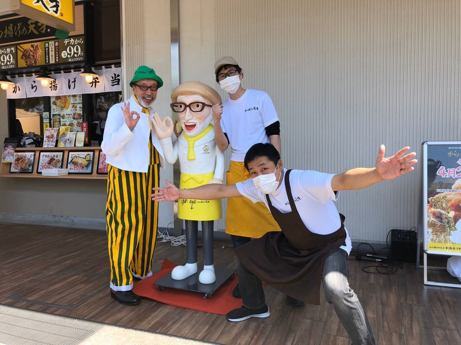 昭島モリタウン店